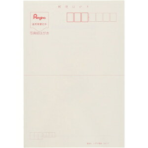 フジカラー FUJICOLOR 写真絵はがきL3【wtcomo】
