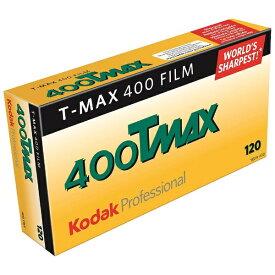 コダック Kodak 【ブローニー】プロフェッショナル T-MAX400 120(5本パック)[TMY1205P]