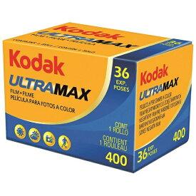 コダック Kodak UltraMAX400 135[ULTRAMAX40013536EX]
