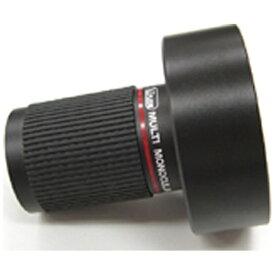 デジスコドットコム DIGISCO.com V6XDM オリジナルミニスコープ デジタンV6 ターボアダプター