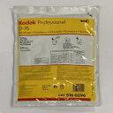 コダック Kodak D-76 デベロッパー 1ガロン(5160296)[5160296]