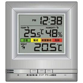 マザーツール MotherTool MT-873 温湿度計 [デジタル][MT873]