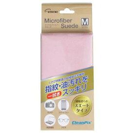 エツミ ETSUMI マイクロファイバースエードM (ピンク) E-5218[E5218マイクロファイバースエード]