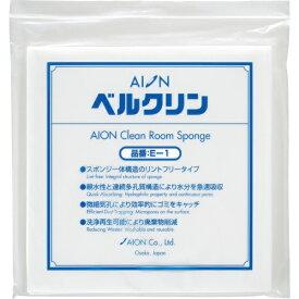 アイオン AION ベルクリン E-1 (10枚/袋) E1