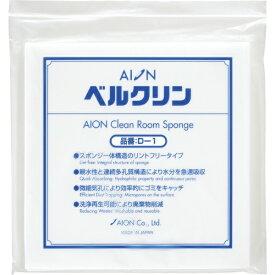 アイオン AION ベルクリン D-1 (10枚/袋) D1