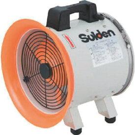 スイデン Suiden 送風機(軸流ファンブロワ)ハネ250mm 単相200V SJF250RS2