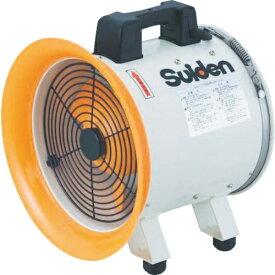 スイデン Suiden 送風機(軸流ファンブロワ)ハネ200mm 単相100V SJF200RS1