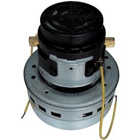 スイデン Suiden 掃除機用 モーター SBW-1000BD100 NO1741800001