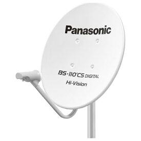 パナソニック Panasonic 45型BS・110度CS デジタルアンテナ TA-BCS45R3(取付金具キットなし)[TABCS45R3] panasonic