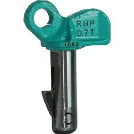 日本クランプ JAPAN CLAMP 穴つり専用クランプ RHP700