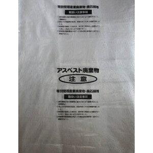島津商会 Shimazu 回収袋 透明に印刷中 (V) M2 (1パック50枚)
