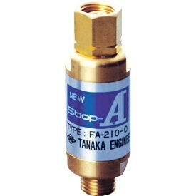 日酸TANAKA NISSAN TANAKA NewStop-A FA-210-O Q774F