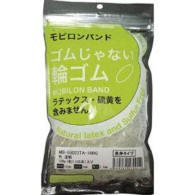 日清紡 NISSHINBO モビロンバンド55X2X0.3透明/洗浄タイプ100G MB55023TA100G (1袋1135本)