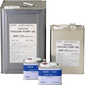 アルバック機工 ULVAC KIKO 真空ポンプ油(SMR-100 18L缶) SMR10018L
