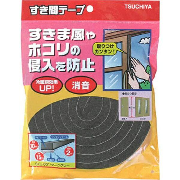 槌屋 すき間テープ ダークグレー 20mm×30mm×2m SKU004