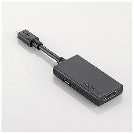エレコム ELECOM [MHL対応・micro USB]MHL変換アダプタ (2.5cm・ブラック)DH-MHL3AD01BK [0.25m][DHMHL3AD01BK]