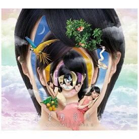キングレコード KING RECORDS ももいろクローバーZ/白金の夜明け 初回限定盤 【CD】