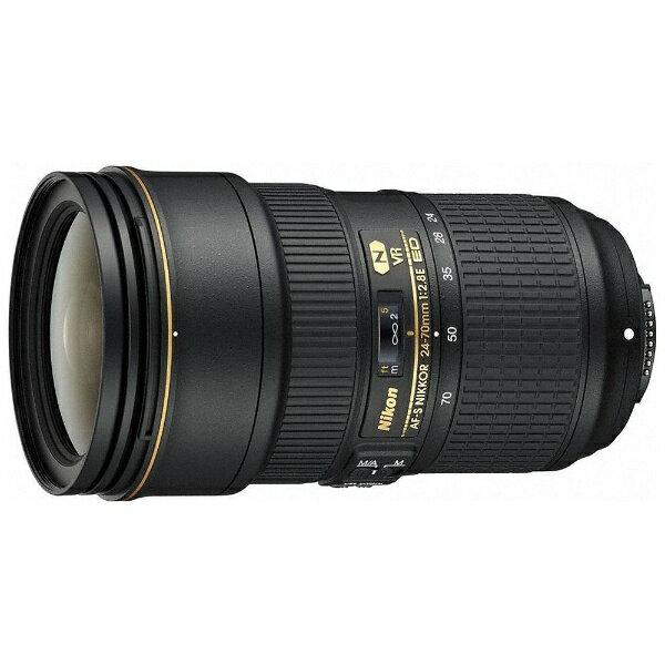 【送料無料】 ニコン 交換レンズ AF-S NIKKOR 24-70mm f/2.8E ED VR【ニコンFマウント】[AFSVR2470E]