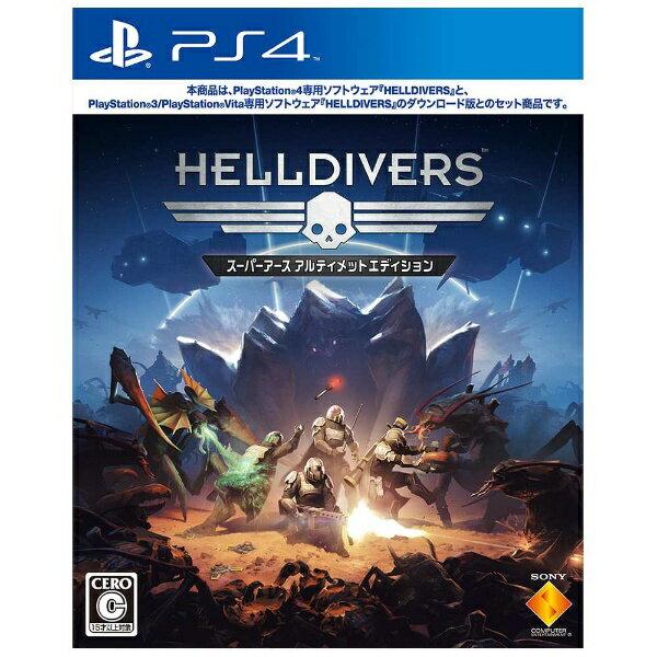 ソニーインタラクティブエンタテインメント HELLDIVERS スーパーアースアルティメットエディション【PS4ゲームソフト】