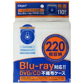 ナカバヤシ Nakabayashi Blu-ray対応DVD/CD用両面[インデックス付]不織布ケース 2枚×110 Digio2 ホワイト BD-004-110W[BD004110W]