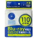ナカバヤシ Nakabayashi Blu-ray対応DVD/CD用片面不織布ケース 110枚収納 Digio2 ホワイト BD-003-110W[BD003110W]