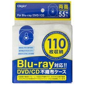 ナカバヤシ Nakabayashi Blu-ray対応DVD/CD用両面不織布ケース 2枚×55 Digio2 ホワイト BD-002-055W[BD002055W]