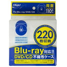 ナカバヤシ Nakabayashi Blu-ray対応DVD/CD用両面不織布ケース 2枚×110 Digio2 ホワイト BD-002-110W[BD002110W]