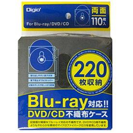 ナカバヤシ Nakabayashi Blu-ray対応DVD/CD用両面不織布ケース 2枚×110 Digio2 ブラック BD-002-110BK[BD002110BK]