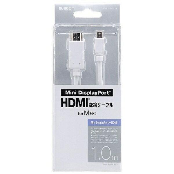 エレコム ELECOM 1.0m[Mini DisplayPort ⇔ HDMI]ケーブル AD-MDPHDMIWHシリーズ ホワイト AD-MDPHDMI10WH[ADMDPHDMI10WH]
