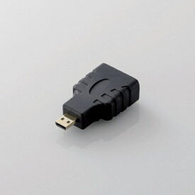 エレコム ELECOM 変換・延長ケーブル ブラック AD-HDAD3BK[ADHDAD3BK]