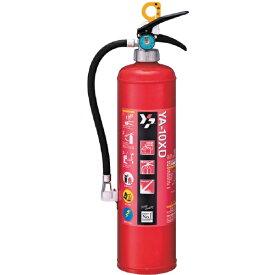 ヤマトプロテック YAMATO PROTEC ABC粉末消火器(蓄圧式) YA10XD