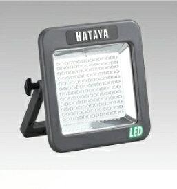 ハタヤリミテッド HATAYA 充電式LEDケイ・ライト 屋外用 白色LED180個(10W) LWK10[LWK10]