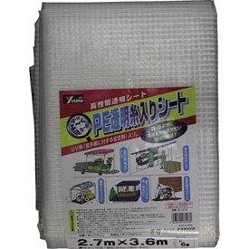 ユタカメイク YUTAKA シート UV透明糸入りシート 2.7m×3.6m B312