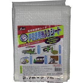 ユタカメイク YUTAKA シート UV透明糸入りシート 2.7m×2.7m B311