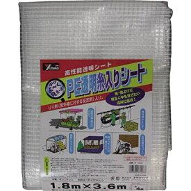 ユタカメイク YUTAKA シート UV透明糸入りシート 1.8m×3.6m B310
