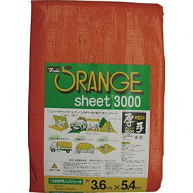 ユタカメイク YUTAKA シート #3000オレンジシート 3.6m×5.4m オレンジ OS11