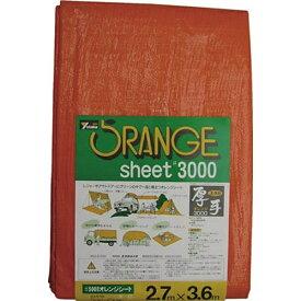 ユタカメイク YUTAKA シート #3000オレンジシート 2.7m×3.6m オレンジ OS05