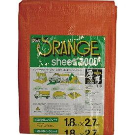 ユタカメイク YUTAKA シート #3000オレンジシート 1.8m×2.7m オレンジ OS02