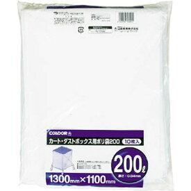 山崎産業 (ゴミ回収用ポリ袋)カートダストボックス用 ポリ袋200 CA39500LXMB (1袋10枚)