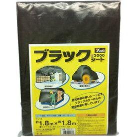 ユタカメイク YUTAKA #3000 ブラックシート 1.8mx1.8m BKS01