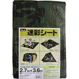 ユタカメイク YUTAKA シート #2000迷彩シート 2.7×3.6 MS2005