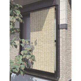 ワタナベ工業 Watanabe Industory 高級天然すだれ ふる里 小窓用 ナチュラル FN7490