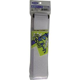 ユタカメイク YUTAKA マジックテープ 結束テープ 50mm巾×1550mm ホワイト G731