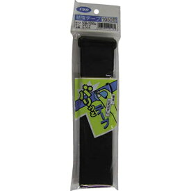 ユタカメイク YUTAKA マジックテープ 結束テープ 50mm巾×1050mm ブラック G726