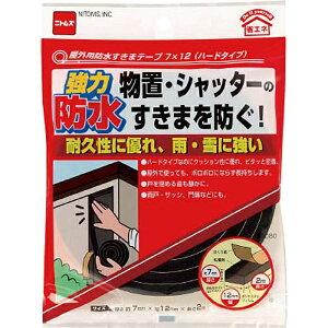 ニトムズ Nitoms 屋外用防水すきまテープ9×15(ハードタイプ) E0090