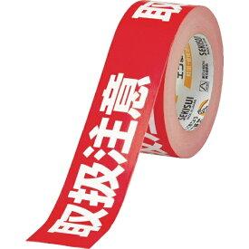 積水化学工業 SEKISUI クラフト荷札テープ 「取扱注意」 (1箱=1巻) KNT03T