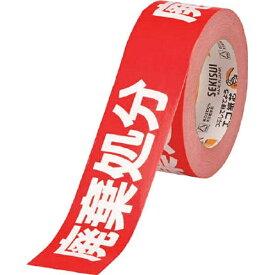 積水化学工業 SEKISUI クラフト荷札テープ 「廃棄処分」 (1箱=1巻) KNT03H