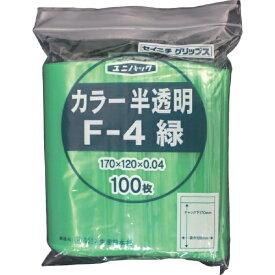 生産日本社 SEISANNIPPONSHA 「ユニパック」 F-4 緑 170×120×0.04 100枚入 F4CG