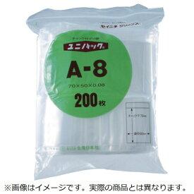 生産日本社 SEISANNIPPONSHA 「ユニパック」 I-8 280×200×0.08 100枚入 I8《※画像はイメージです。実際の商品とは異なります》