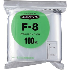 生産日本社 SEISANNIPPONSHA 「ユニパック」 F-8 170×120×0.08 100枚入 F8
